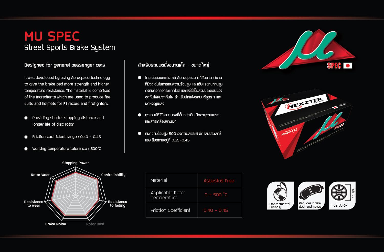 ผ้าเบรค N-Sport , Brembo จานเบรค Brembo จานเบรค S2000 น้ำมันเบรค Ate